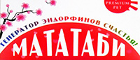 Мататаби