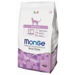 Monge Cat Sterilised корм для стерилизованных кошек. 1,5 кг
