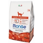 Monge. Senior. Корм для пожилых кошек. 0,4 кг