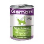Gemon. Консервы для стерилизованных кошек, кусочки кролика. 0,415 кг
