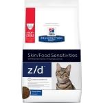 Хиллс. Корм для кошек. Диета. Z/D. Лечение острых пищевых аллергий. 2 кг.