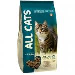 ALL CATS. Корм для кошек. 2,4 кг