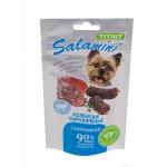 Titbit. Колбаски сыровяленые Salamini с бараниной - пакет 40 г