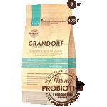 Grandorf. 4 вида мяса с бурым рисом для домашних кошек. 0,4 кг.
