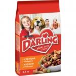 Darling. Для собак. Курица и Овощи. 2,5 кг