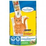 Friskies. Для стерилизованных кошек. Кролик, овощи. 2 кг
