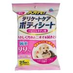 JoyPet. Шампуневые полотенца для котят и щенков. 25шт