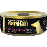 Консервы Четвероногий гурман для собак Golden говядина в желе 100 гр