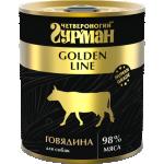 Консервы Четвероногий гурман для собак Golden говядина в желе 340 гр