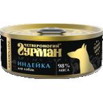 Консервы Четвероногий гурман для собак Golden индейка в желе 100 гр