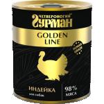 Консервы Четвероногий гурман для собак Golden индейка в желе 340 гр