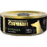 Консервы Четвероногий гурман для собак Golden курица в желе 100 гр