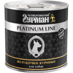 Консервы Четвероногий гурман для собак Platinum Желудочки куриные в желе 240 гр