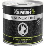 Консервы Четвероногий гурман для собак Platinum Рубец говяжий в желе 240 гр