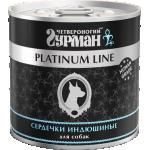 Консервы Четвероногий гурман для собак Platinum Сердечки индюшиные в желе 240 гр
