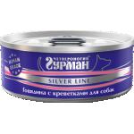 Консервы Четвероногий гурман для собак Silver Говядина с креветками в желе 100 гр