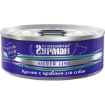 Консервы Четвероногий гурман для собак Silver Кролик с крабом в желе 100 гр