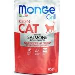 Monge. Паучи для котят с лососем в желе. 0,085кг