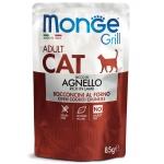 Monge. Паучи для взрослых кошек с ягненком в желе. 0,085кг