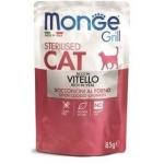 Monge. Паучи для взрослых стерилизованных кошек с телятиной в желе. 0,085кг