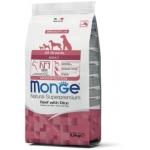 Monge. Dog Speciality. Корм для собак всех пород, говядина и рис 2,5кг