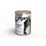 Консервы Organix с говядиной и рубцом 410 гр