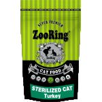 Zooring Корм для стерилизованных кошек Индейка 0,350кг