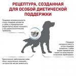 Роял Канин. Для собак. При пищевой аллергии с острой непереносимостью. Anallergenic 8 кг
