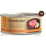 Grandorf. Консервы для кошек. Филе тунца с куриной грудкой. 0,07 кг.