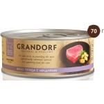 Grandorf. Консервы для кошек. Филе тунца с мидиями. 0,07 кг.