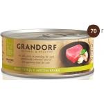 Grandorf. Консервы для кошек. Филе тунца с мясом краба. 0,07 кг.