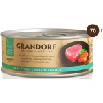 Grandorf. Консервы для кошек. Филе тунца с мясом лосося. 0,07 кг.