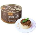 Prime Ever 1.А. Консервы для кошек. Мусс из цыпленка с кусочками тунца и креветками.0,08кг