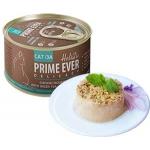 Prime Ever 3.А. Консервы для кошек. Мусс из цыпленка с кусочками тунца, зеленым чаем и водорослями.0,08кг