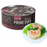 Prime Ever 3.В. Консервы для кошек. Мясо цыпленка с креветками в желе.0,08кг