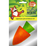 Великий кот. Мини игрушка Морковка с кошачьей мятой