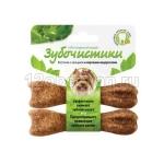 Деревенские Лакомства. Зубочистики с кальцием и морскими водорослями. Для собак до 10 кг.