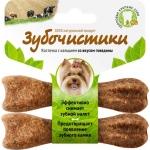 Деревенские Лакомства. Зубочистики со вкусом говядины. Для собак  до 10 кг.