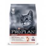 Проплан. Для кошек для поддержания иммунитета. Лосось. 0,4 кг