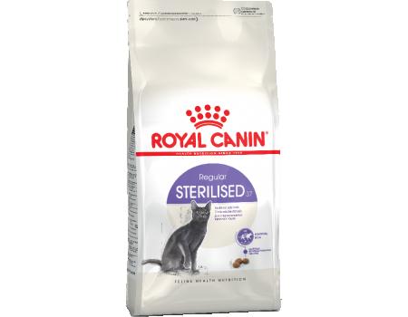 Роял Канин для стерилизованных кошек. Royal Canin Sterilised 2 кг