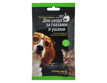 Teddy Pets. Влажные салфетки для ухода за глазами и ушами. 15шт.