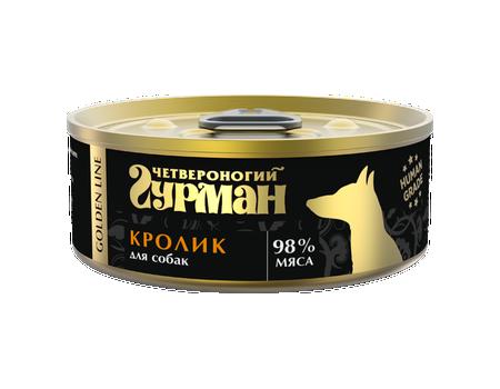 Консервы Четвероногий гурман для собак Golden кролик в желе 100 гр