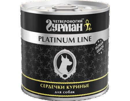 Консервы Четвероногий гурман для собак Platinum Сердечки куриные в желе 240 гр