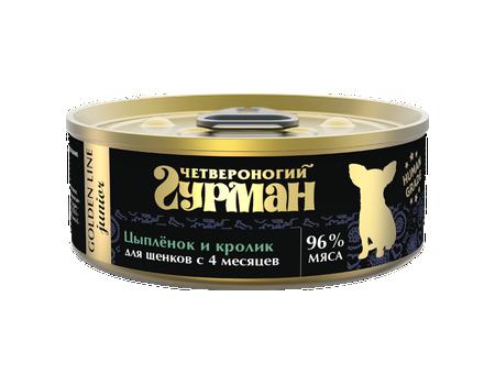 Консервы Четвероногий гурман для щенков Golden цыпленок и кролик в желе 100 гр