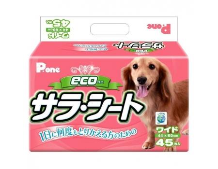 P.One. Эко - пеленки впитывающие с антибактериальным наполнением широкие. 45шт