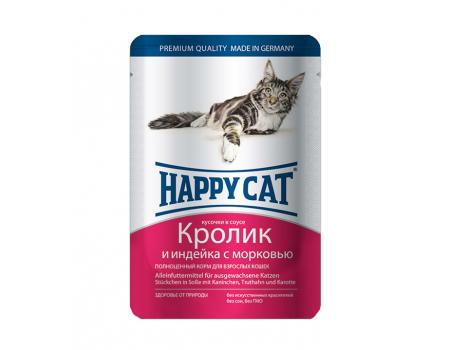 Happy Cat. Паучи для взрослых кошек. Кролик и индейка с морковью в соусе. 0,085кг