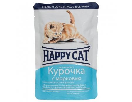 Happy Cat. Паучи для котят. Курочка с морковью. 0,085кг.